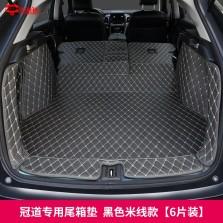 车猪猪 本田冠道专车专用 尾箱垫 黑色米线款【6片装】