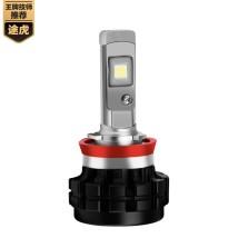 途虎定制 T1  汽车LED大灯 无损改装替换 H7 6000K 一对装 白光