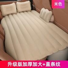 乔氏 车载充气床汽车后排睡床旅行床垫轿车睡垫后座气垫床车内睡觉床【直条纹+侧挡 米色】
