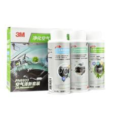 【可视化清洗】3M 清洗除菌净味 多功能空调系统清洗三件套 PN6933