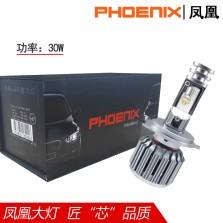 【限时包安装】凤凰/PHOENIX/飞尼科斯  汽车LED大灯  改装替换  H4 18201 5800K【下单请备注车型】