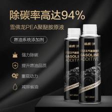 途虎王牌 金虎液 雪佛龙PEA原液 燃油宝汽油添加剂【4瓶*300ML】
