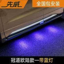 【免费安装】先威踏板本田URV踏板带灯