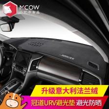 小忙牛 本田冠道专车专用 避光垫全新舒适法兰绒 防滑 黑边白标