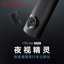 盯盯拍行车记录仪miniOne高清夜视加强 索尼IMX307图像传感器32G内置eMMC存储WiFi互联语音交互360°内外拍摄