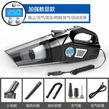 途虎定制 车载吸尘器大功率强力吸尘 四合一  有线数显款