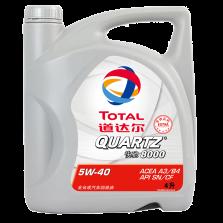 【正品授权】道达尔/Total 快驰8000 EXTRA 全合成机油5W-40 SN/CF A3/B4 4L