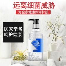 法国品牌免洗洗手液75度酒精杀菌消毒液抑菌凝胶小瓶500ml便携式随身速干手