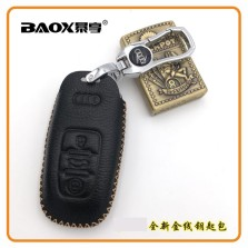 暴享 汽车钥匙包扣 车钥匙皮套遥控钥匙套壳 全新金线牛皮
