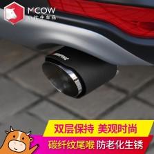 小忙牛 本田crv专车专用  碳纤维尾喉/替换款 1件装