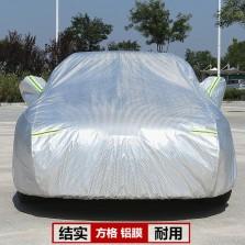 卡冰莉铝膜车衣车罩防晒防雨隔热专用加厚四季通用汽车车衣