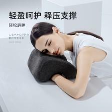 乔氏 午睡神器U型颈枕透气靠枕 【针织标准款 简约灰】