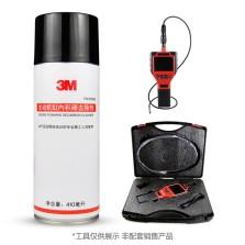 3M 发动机缸内积碳去除剂 410ml