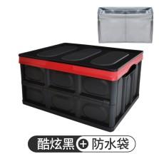 悦卡 可折叠汽车收纳箱 家用车载多功能储物箱整理箱 炫酷黑(中号 55L)+加厚防水袋