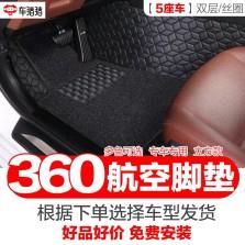 【全国免费安装】车猪猪 汽车360脚垫全包围软包镶嵌式脚垫立方黑色+丝圈【5座车】