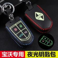 宝沃专车专用夜光手缝钥匙包带扣带盒子宝沃BX7 BX5