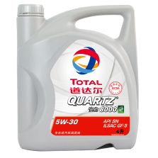 【正品授权】道达尔/Total 快驰8000 EXTRA 全合成机油5W-30 SN/GF-5 4L