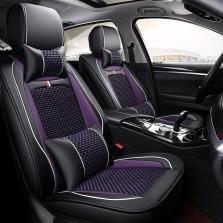 旷虎 汽车坐垫四季通用冰丝座垫套【豪华版 黑紫色】