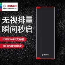 博世(BOSCH)ES900 车载应急启动电源12V 18000MAh大容量电源汽车启动打火车载电源 黑色