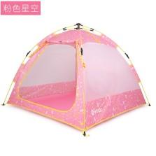 悠度户外儿童自动小帐篷玩具屋户外室内家居游戏屋小孩过家家女孩粉色星空