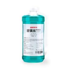 途虎/TUHU 玻璃水汽车冬季防冻玻璃水雨刷精浓缩液雨刮精波璃强力去污-25°【1瓶*1.8L】