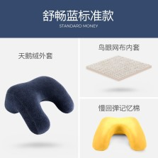 乔氏 午睡神器U型颈枕透气靠枕 【针织标准款 舒畅蓝】