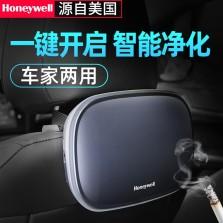 霍尼韦尔 Honeywell U2智能车载空气净化器  HiSiv特种分子筛技术 双风机大滤网 智能检测空气质量 快速除甲醛异味烟味PM2.5雾霾 星空灰