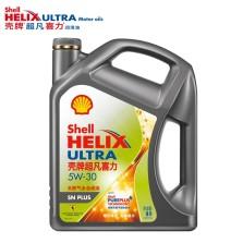 ��姝e��������澹崇��/Shell 瓒��″���� 澶╃�舵��ㄥ�����烘补 楂����ㄥ���� ULTRA 5W-30 SN PLUS �板3 4L