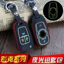 别克专车专用夜光手缝钥匙包带扣带盒子昂科拉,15英朗威朗新君威新GL8别克凯越威朗