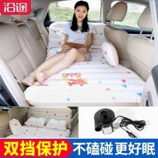 沿途 车载充气床后排旅行床车内后座气垫床 分体有档 护头档 横纹F33 沿途熊米色
