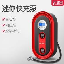 沿途 车载充气泵 预设胎压数显 汽车轮胎用 汽车用品 12v便携式电动打气泵 A01红色
