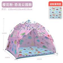 儿童帐篷玩具屋室内外宝宝折叠男孩女孩公主城堡户外野营游戏屋(樱花粉)