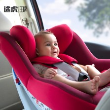 途虎王牌 萌萌虎V103A 汽车儿童安全座椅 0-4岁 新生儿适用 正反向安装 车载安全带固定方式(热情红)【宝得适制造商制造】