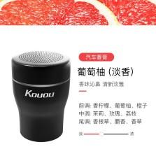 香王 汽车香水杯架香膏车载香薰XW-8889 黑色-葡萄柚