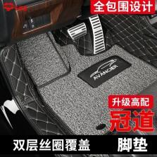 车猪猪 本田冠道专车专用丝圈脚垫【双层黑色】