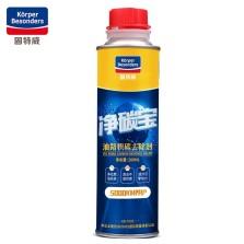 固特威 净碳宝 汽油添加剂/燃油宝【280ml*1瓶】KB-7006