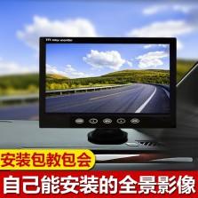 【简易安装】360度全景倒车影像系统汽车车载摄像头高清夜视右侧盲区 4.3寸折叠屏幕右视+送3.5米延长线