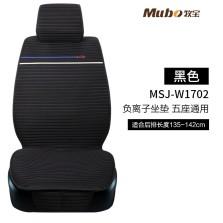 Mubo牧宝 负离子四季坐垫五座通用汽车座垫【黑色】
