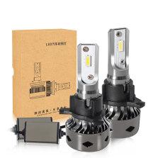 暴享 专用定制LED车灯 现代专用 朗动17款 17款朗动专用 近光/一对装