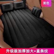 乔氏 车载充气床汽车后排睡床旅行床垫轿车睡垫后座气垫床车内睡觉床【直条纹+侧挡 黑色】