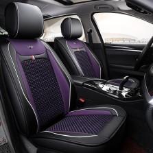 旷虎 汽车坐垫四季通用冰丝座垫套【标准版 黑紫色】