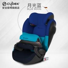 德国 cybex/赛百适 汽车儿童安全座椅 pallas M-fix SL 9月-12岁isofix接口 月光蓝