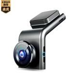 360行车记录仪G300高清夜视隐藏式电子狗