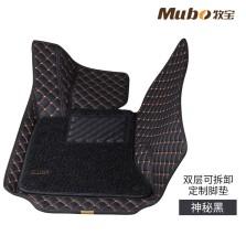 Mubo牧宝 全包围丝圈双层汽车脚垫专车专用【神秘黑五座】