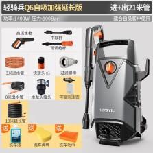 亿力神器高压洗车机220V便携式洗车泵Q6自吸加强延长版【高压长枪+出水管18米】