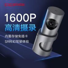 盯盯拍行车记录仪高清夜视1600P手机互联mini3Pro 16G