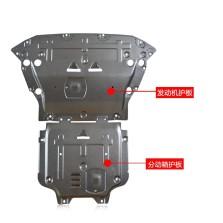 09-19款奥迪A4L 钜甲 合金汽车发动机护板 挡板保护板防护底板【3D合金下护板2.5mm】(2件套 发动机+变速箱)