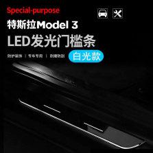 ��璁� �规����Model3 �硅������ㄦ��°���藉����