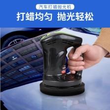 邦世德 汽车用12v抛光机小型去划痕修复神器打磨上光美容工具电动打蜡机【黑色】
