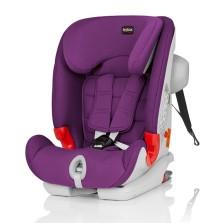 宝得适/Britax 百变骑士 II SICT 二代汽车儿童安全座椅 isofix 9月-12岁(闪耀紫)